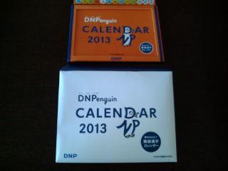 DNP1301193