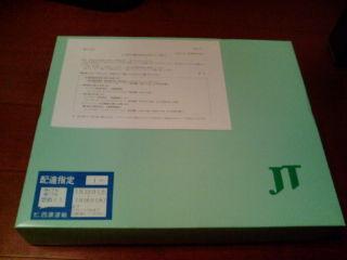 JT1107231