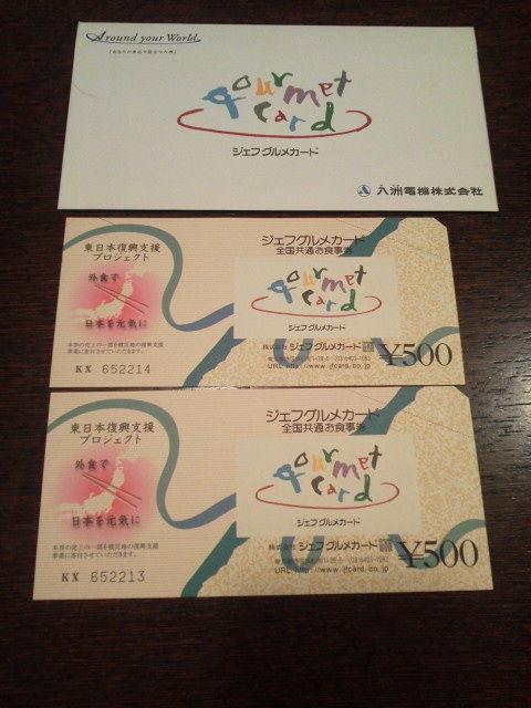 yashima1501292