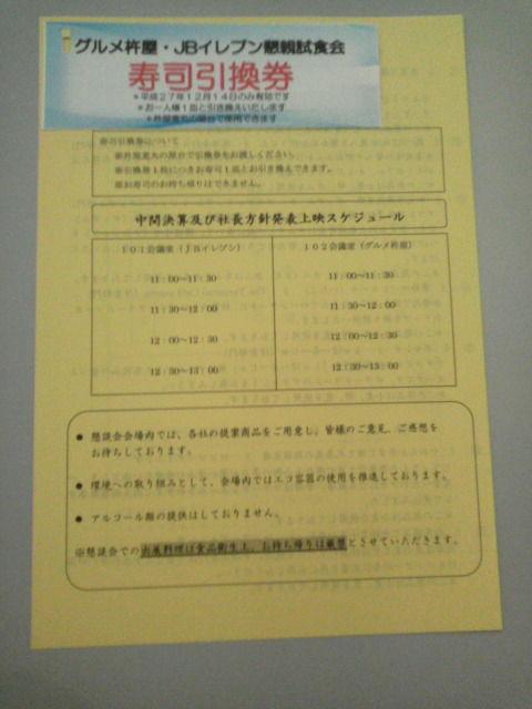 合同1512142