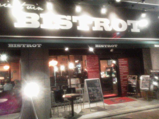 bistro1511273