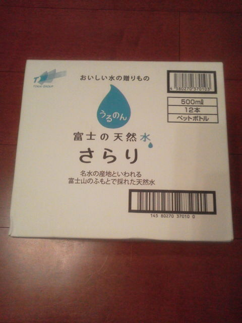 TOKAI1601281