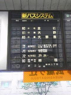 香林坊1406216