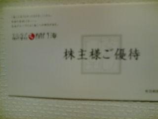 関門海1202271