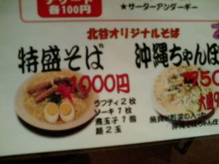 食堂1302153