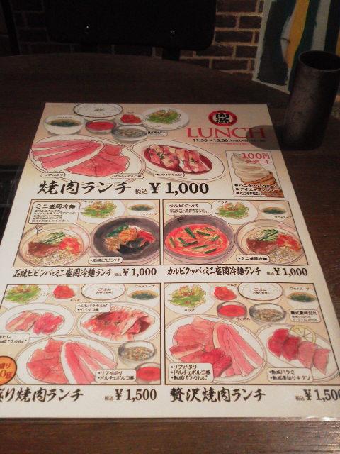 肉源1704115