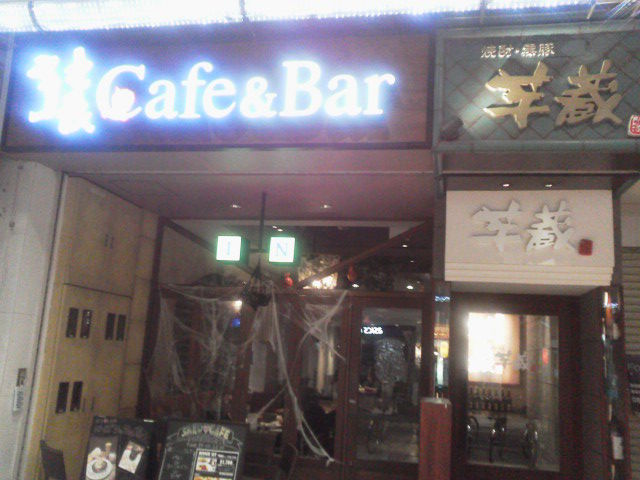 猿カフェ1510269