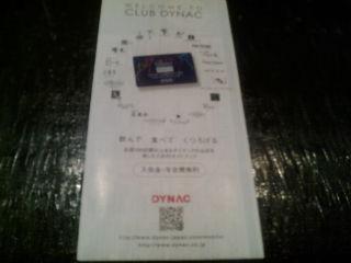 ポイントカード1112222