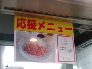 社食1106221