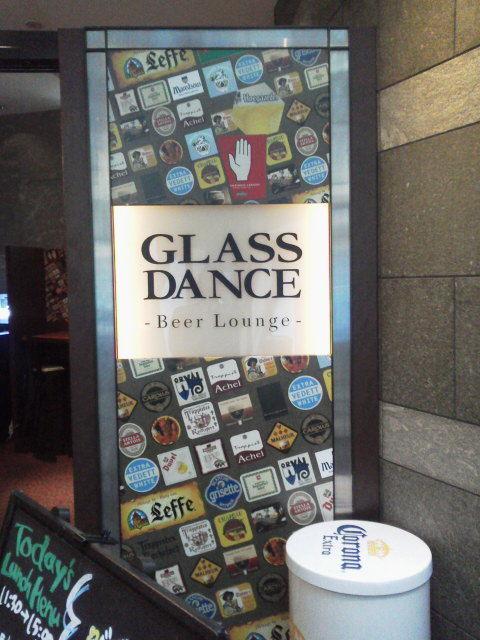 GLASS DANCE1502101