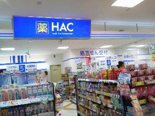 HAC1407121