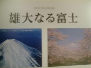 富士電機1311233