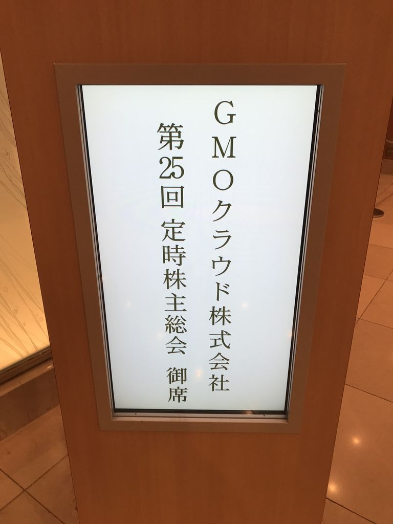 IMG_1334