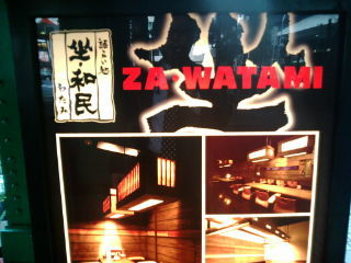 zawatami1206271