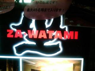 watami 1207181