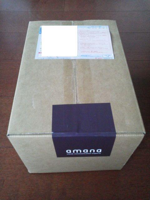 アマナ1710211