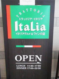 イタリア1405061