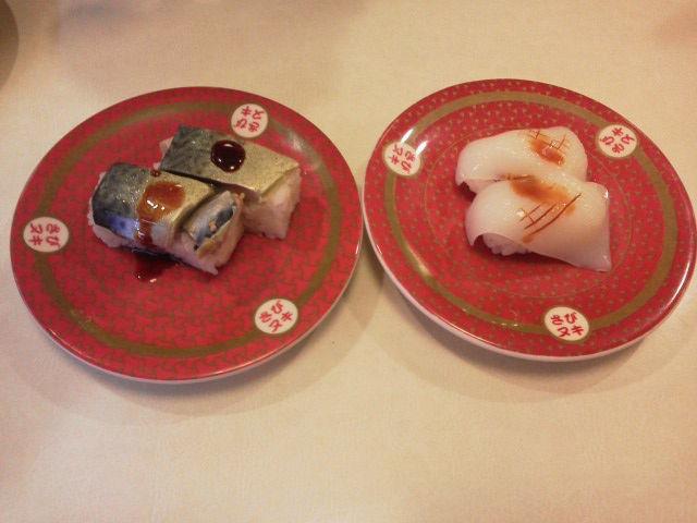 はま寿司1705073