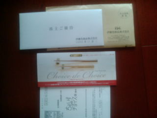 伊藤忠食品1106231