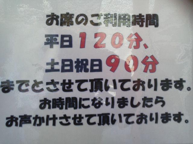 asakuma1508162
