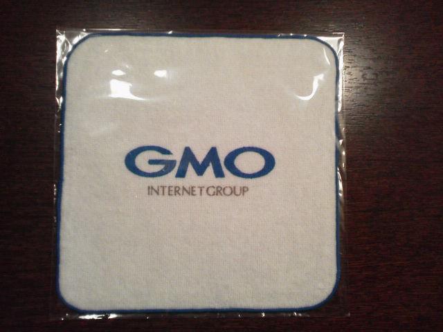 GMOおみやげ1