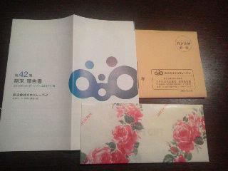 takara1406251
