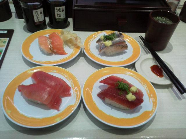 元気寿司1602144