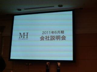 mh1109292