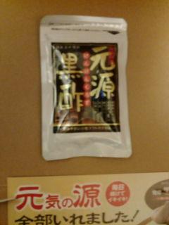 kenkou1401301