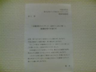 TX120626