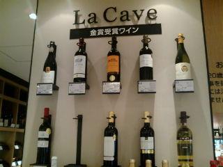 三越ワイン110621