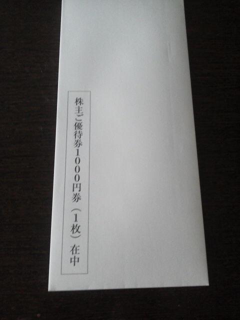 山喜1606141