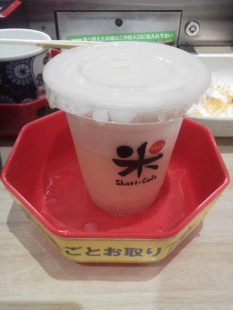 くら寿司16091310