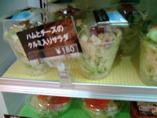 社食1010293