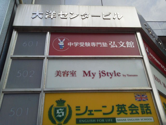 jStyle1707281