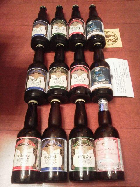鎌倉ビール1602285