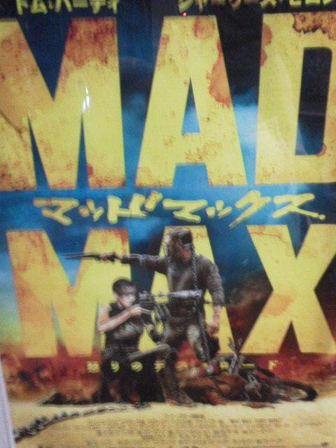madmax150705