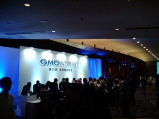 GMO1303241