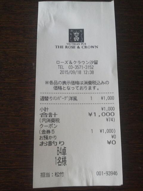 2015091910090000