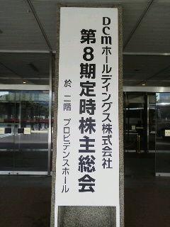 DCM1405292