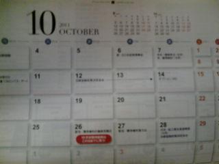ネットマネー12月号3