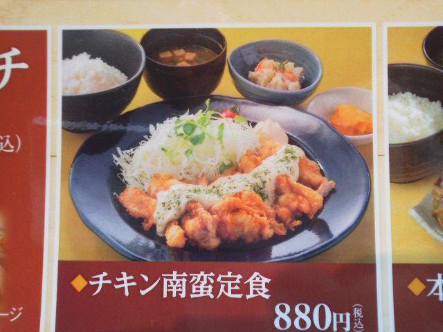 北海道1508032
