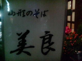 miyosi1204262