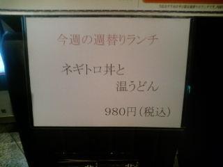 北海道1202165