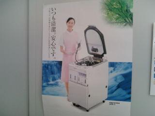 胃カメラ121026