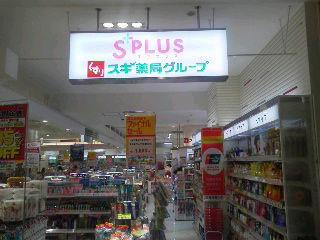 sugi1407231