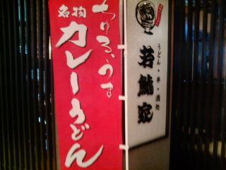 wakasyachiya1104181