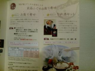 関門海1202272