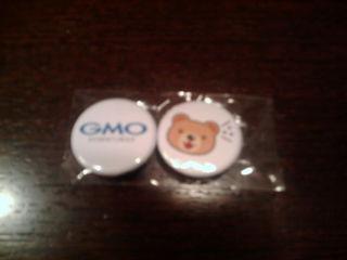 GMO1303246