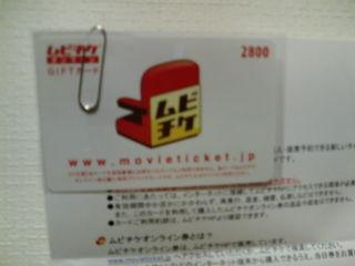 kadokawa1402112